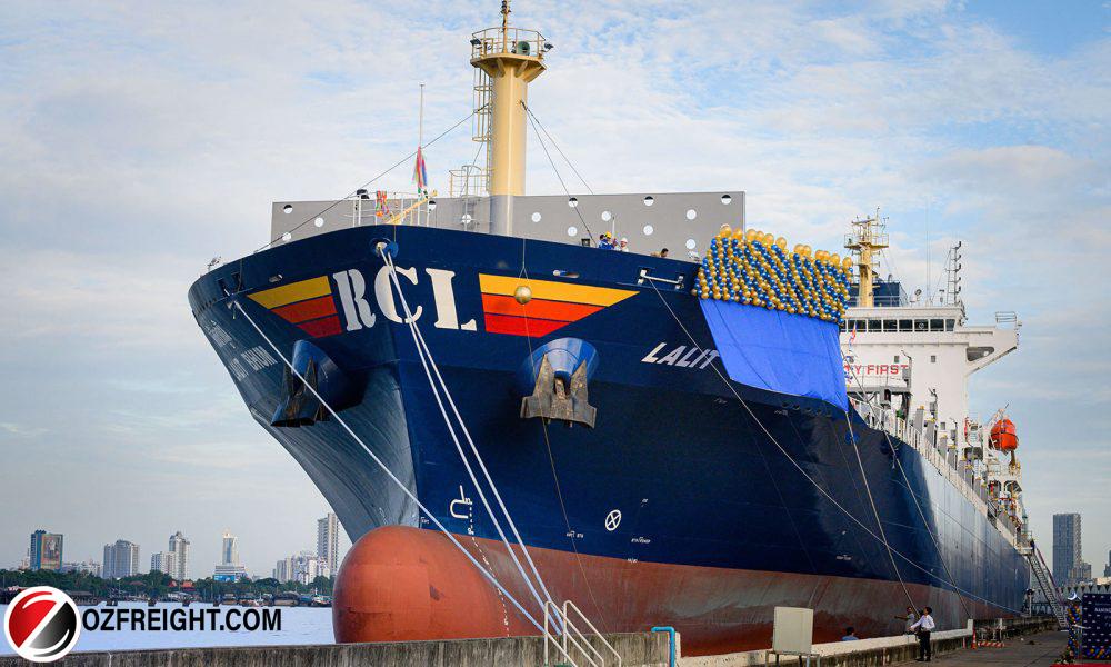 Hãng tàu RCL